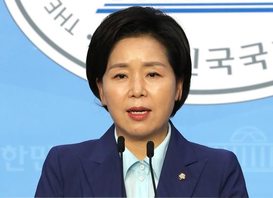 Rep. Yang Hynag-ja of the Democratic Party.  [YONHAP]
