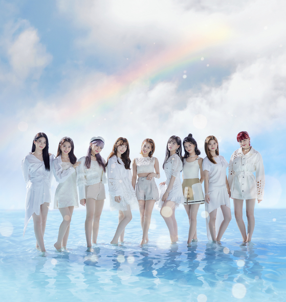 Japanese girl group NiziU [JYP ENTERTAINMENT]