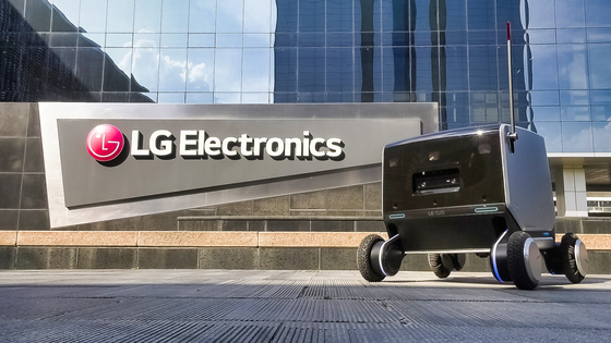 LG Electronics' indoor-outdoor delivery robot [LG ELECTRONICS]