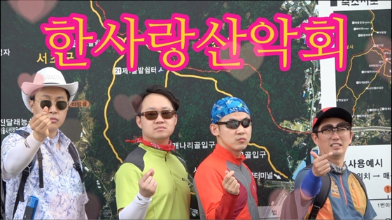 Far right: Another of Lee's personas Lee Taek-jo, a middle-aged man who loves hiking. [SCREEN CAPTURE]