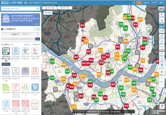 The Smart Seoul Map shows the level of crowds at Covid-19 testing sites in Seoul. [SCREEN CAPTURE]