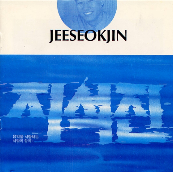 Jee originally debuted as a ballad singer in 1992, but turned to comedy after his debut album did not see much success. [SCREEN CAPTURE]