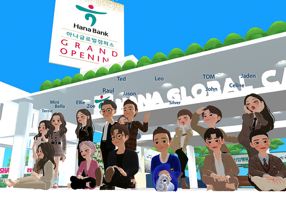 Hana Bank CEO Park Sung-ho and newly hired employees of the bank attend the grand opening ceremony of the Hana Global Campus, the bank's human resources training center, in a virtual world using the Zepeto app on Monday. CEO Park attended as an avatar named Raul, standing fourth from left in the second row. [HANA BANK]
