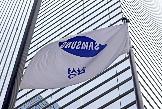 Samsung headquarters in Gangnam, Seoul. [YONHAP]