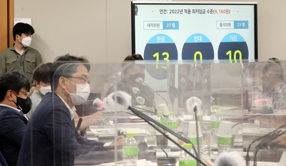 Park Joon-shik, head of the Minimum Wage Commission, answers questions about next year's minimum wage at the government complex in Sejong on Tuesday. [YONHAP]