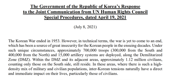 The South Korean government's response to concerns from United Nations special rapporteurs on the country's ban on launches of anti-Pyongyang propaganda materials over the inter-Korean border, which was delivered on Friday. [OHCR]