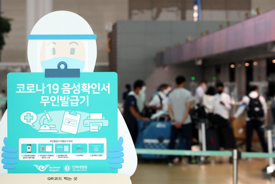 An unmanned printer stands at Incheon International Airport Terminal 2 departure area on Tuesday, which dispenses negative Covid-19 polymerase chain reaction (PCR) test results for people traveling out of Korea. [YONHAP]