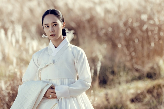 A scene from MBN's historical television series ″Bossam: Steal the Fate″ [MBN]