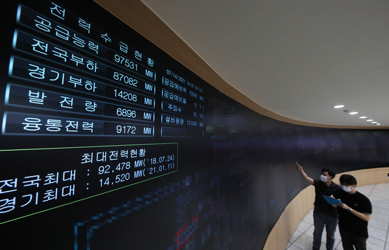 Staff at the Korea Electric Power Corporation's Gyeonggi headquarters in Suwon check the electric power supply status on Wednesday as a heatwave sweeps Korea. [NEWS1]