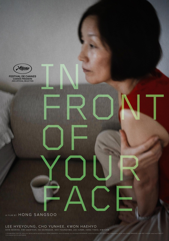 International poster for director Hong Sang-soo's ″In Front of Your Face.″ [FINECUT]