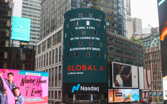 """A digital screen on the Nasdaq MarketSite building reads """"Nasdaq congratulates Global X ETFs on the launch of the blockchain ETF"""" on Wednesday. Global X ETFs, acquired by Mirae Asset Global Investments in 2018, launched three blockchain-investing exchange traded funds (ETFs) on Nasdaq — the Global X Blockchain ETF, Global X AgTech & Food Innovation and Global X Hydrogen ETF. [YONHAP]"""