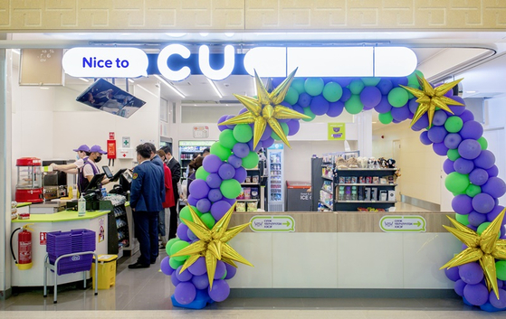 The first Mongolian CU convenience store opens on Thursday inside the New Ulaanbaatar International Airport. There are two stores within the airport, CU's operator BGF Retail said. [YONHAP]