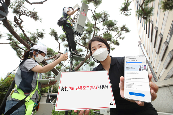 Staff members of KT make upgrades to its network software on Thursday to service the Standalone Access (SA) 5G network mode. KT started servicing the 5G on Thursday for the first time for a Korean mobile carrier. [KT]