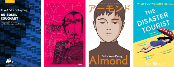 Covers of Korean novels translated into different languages [LITERATURE TRANSLATION INSTITUTE OF KOREA]