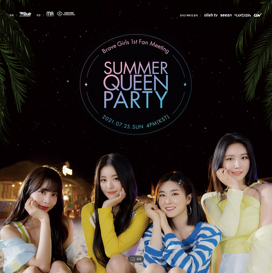 The poster for girl group Brave Girls' offline fan meeting ″Summer Queen Party″ [ILGAN SPORTS]