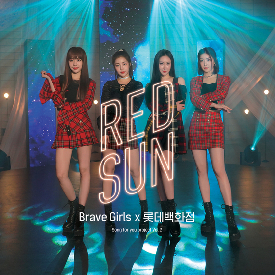 """The cover photo for girl group Brave Girls' new single, """"Red Sun"""" [ILGAN SPORTS]"""