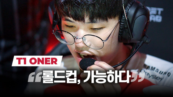 T1's Moon ″Oner″ Hyeon-joon played at LoL Park for the first time on Thursday, albeit without a live audience. [KORIZON ESPORTS]