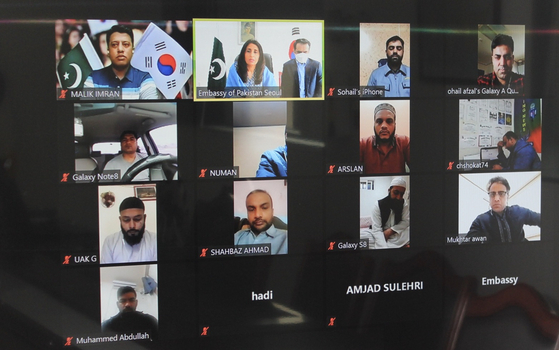 The Embassy of Pakistan's online forum for Pakistani workers in Korea to offer them an opportunity to engage with the ambassador on March 28. [TWITTER ACCOUNT OF EMBASSY OF PAKISTAN IN KOREA]