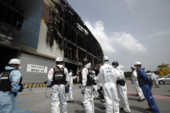 Officials from the National Forensic Service, Gyeonggi Province Fire Services and police inspect Coupang's Deokpyeong Logistics Center in Icheon, Gyeonggi, to find out the cause of a fire on June 29. [YONHAP]