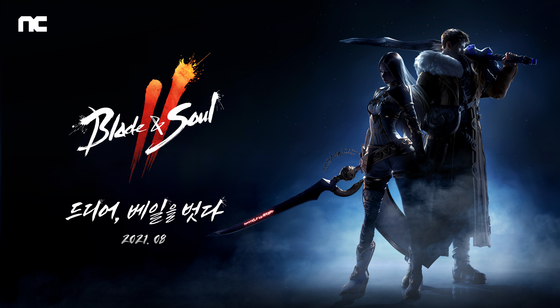 NCSoft will release its new multi-platform game Blade & Soul 2 in August. [NCSOFT]