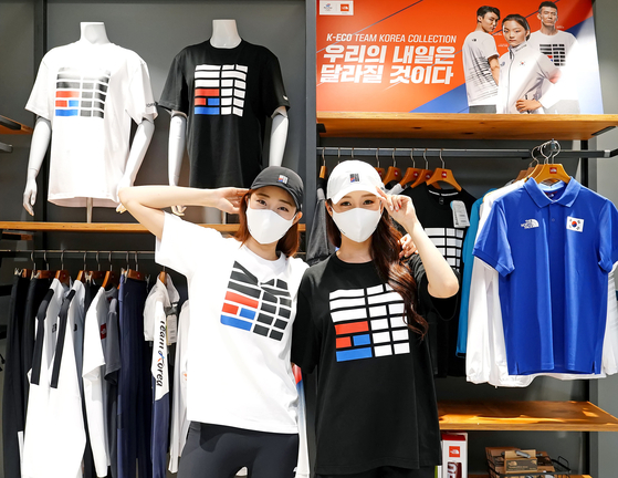 Models pose to promote the K-Eco Team Korea Collection by The North Face, the official partner of the Korean Olympic team. The collection is designed after the uniform of the national sports climbing team, with the Korean flag's four black trigrams printed on the T-shirt. [YONHAP]