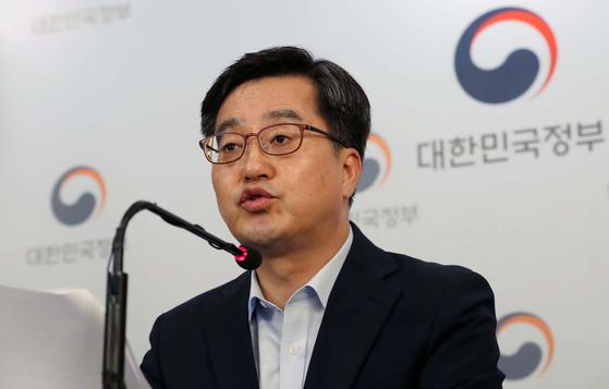 Kim Dong-yeon.  [YONHAP]