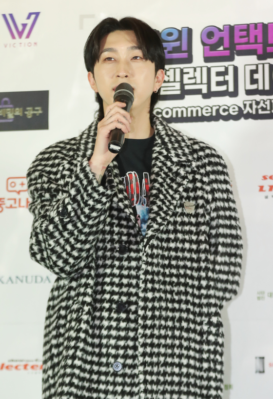 Rapper and television personality Sleepy [ILGAN SPORTS]