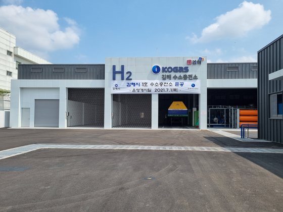 Korea Gas Corporation's Gimhae Hydrogen Station in South Gyeongsang began operating in late June. [KOGAS]