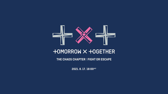 The teaser photo for boy band Tomorrow X Together's upcoming album, ″The Chaos Chapter: Fight or Escape″ [ILGAN SPORTS]