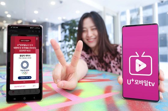 LG U+ will live stream 2020 Tokyo Olympic events on its U+ Mobile TV online video service, joining Naver, Wavve and Afreeca TV in providing content from the games. [LG U+]