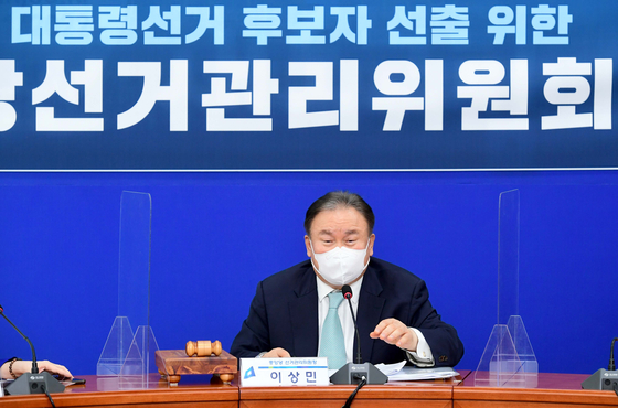Rep. Lee Sang-min, chairman of the Democratic Party's presidential primary management committee, speaks at a committee meeting on July 14.  [NEWS1]
