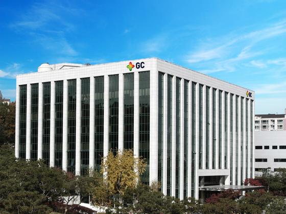 GC Pharma's headquarters in Yongin, Gyeonggi [GC PHARMA]