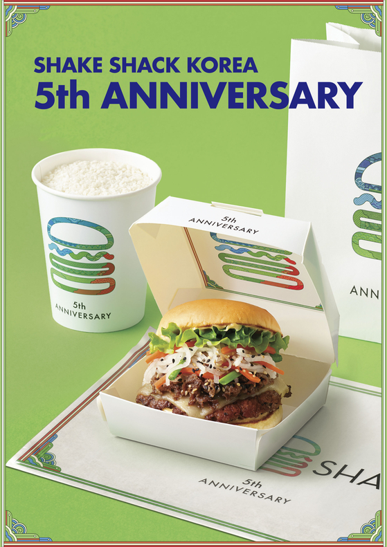 Shake Shack's Seoul Style Bulgogi Burger and Makgeolli Shake. They will be available in all Shake Shacks across the country starting Thursday through the end of August. [SPC GROUP]