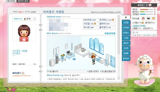 """Once Korea's most popular social media platform, Cyworld serviced personal home pages called """"minihompy"""" from 2001 to 2019. [SCREEN CAPTURE]"""