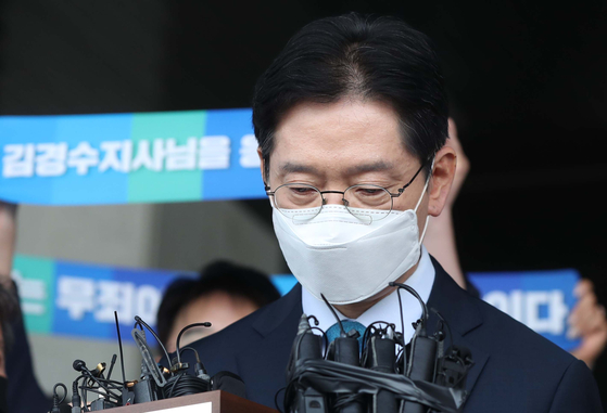 South Gyeongsang Governor Kim Kyoung-soo makes a statement Wednesday after the Supreme Court found him guilty of conspiring with a blogger to manipulate online opinion to help President Moon Jae-in win the 2017 election.  [YONHAP]