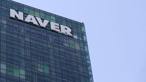 Naver's headquarters in Bundang, Gyeonggi [NEWS1]