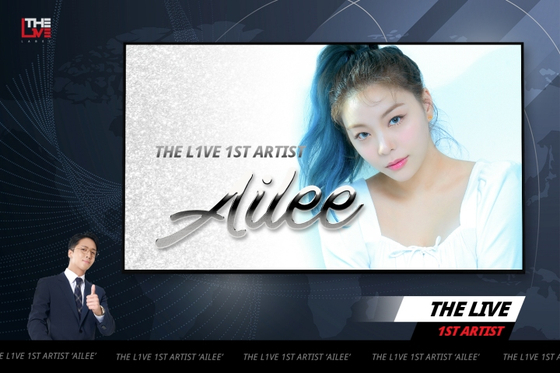 Ravi's new record label ″The L1ve″ announced that Ailee has been signed. [ILGAN SPORTS]