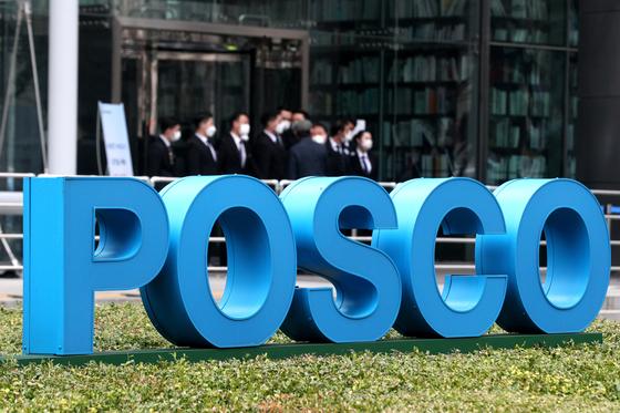 Posco Center in Gangnam, southern Seoul, in July. [NEWS1]