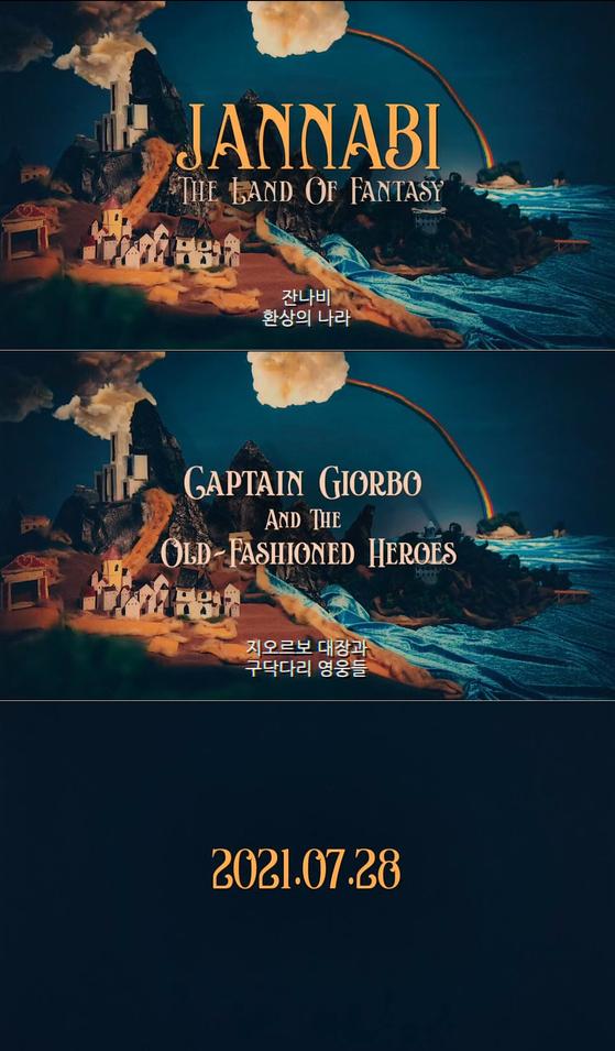 A teaser for Jannabi's new album [ILGAN SPORTS]