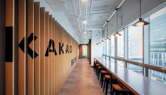 KakaoBank's office in Pangyo, Gyeonggi [KAKAOBANK]