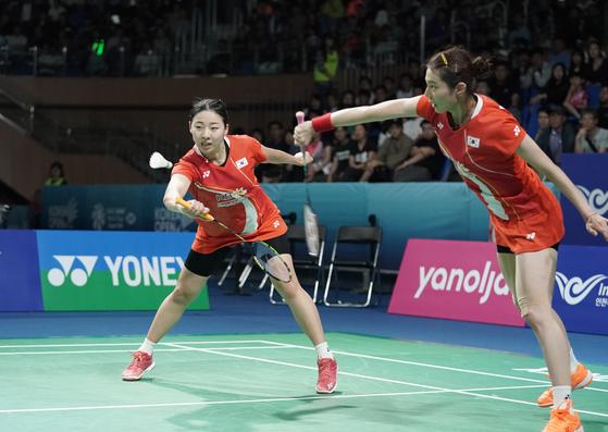 Kim So-yeong and Kong Hee-young [NEWS1]