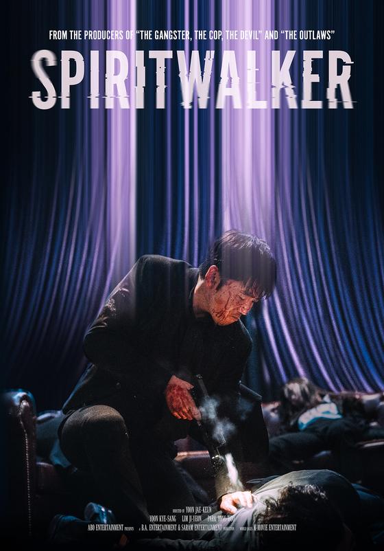 The poster for ″Spiritwalker″ [MEGABOX PLUS M]