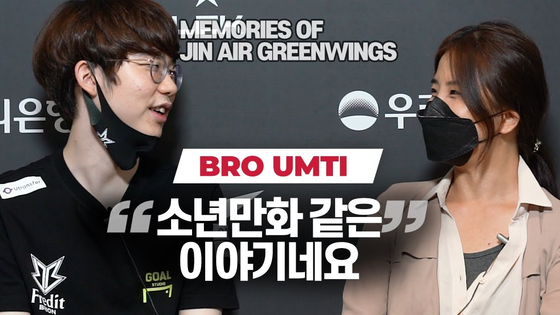 """Fredit Brion's jungler and captain Um """"UmTi"""" Sung-hyeon has revitalized his career this season after years of struggling with inconsistency. [KORIZON ESPORTS]"""