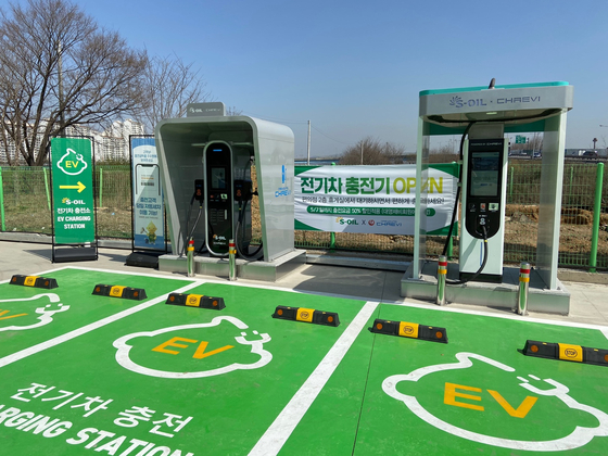 S-Oil's electric vehicle charging station in Paju, Gyeonggi. [S-OIL]