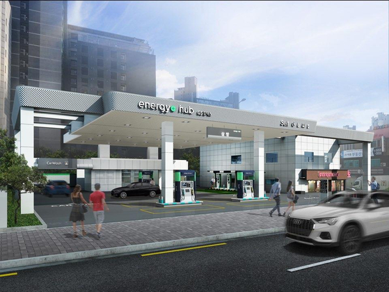 GS Caltex's new gas station brand Energy Plus Hub unveiled in 2020. [GS CALTEX]