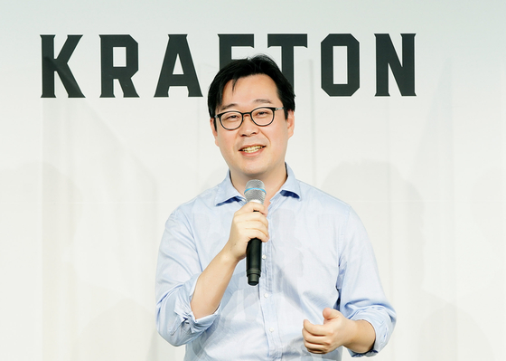 Bae Dong-keun, the CFO of Krafton, sits down for an online press conference on Monday prior to the company's IPO scheduled for Aug. 10. [KRAFTON]