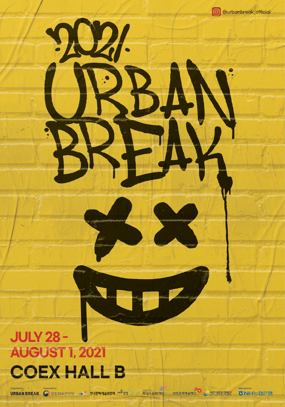 """Asia's largest urban art fair """"Urban Break 2021"""" will open on Wednesday and run until Aug. 1 at Coex in southern Seoul. [URBAN BREAK 2021]"""