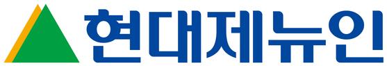 Hyundai Genuine's logo [HYUNDAI HEAVY INDUSTRIES HOLDINGS]