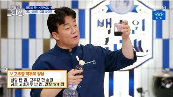 KBS 2's ″Baek Jong-won Class″ [SCREEN CAPTURE]