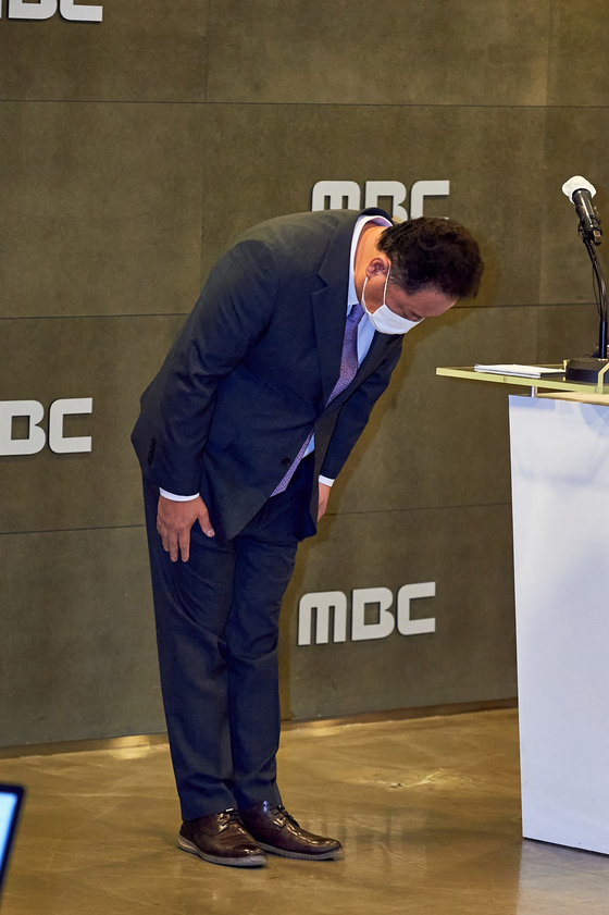 MBC's President Park Sung-jae bows during Monday's press conference held to apologize for the broadcaster's inappropriate conduct. [MBC]
